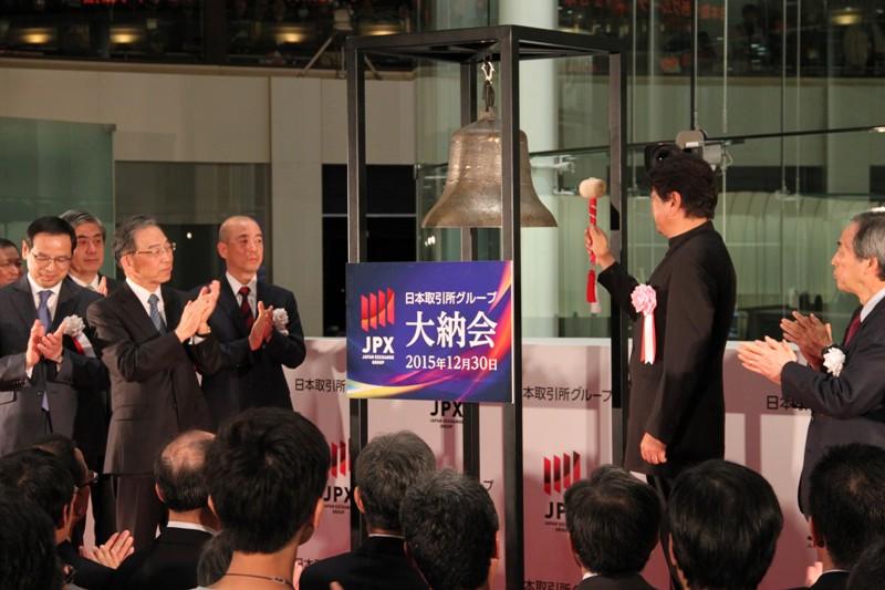 大 納会 2019 東証 取引所カレンダー2019年