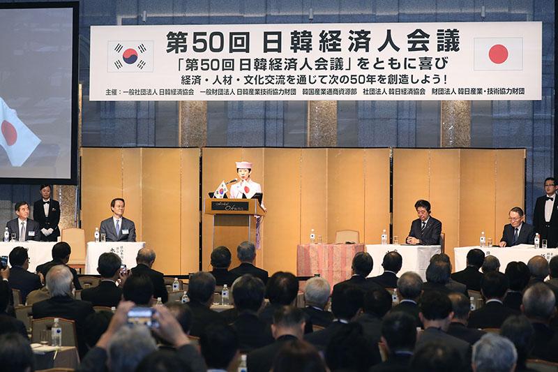 日韓経済人会議、関係悪化で開催延期 | 政治・経済 ニュース | 日刊 ...