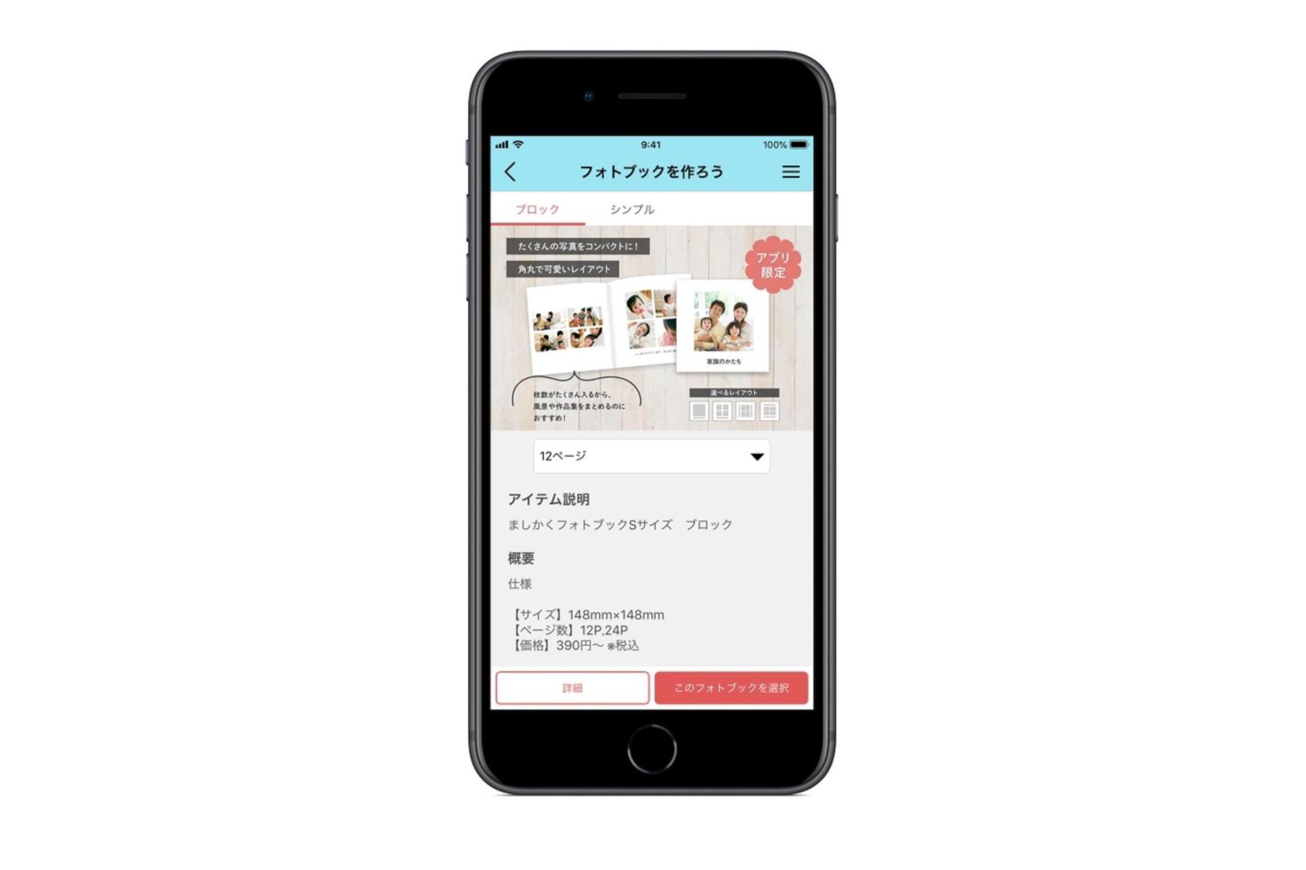 dnp フォト イメージング ジャパン