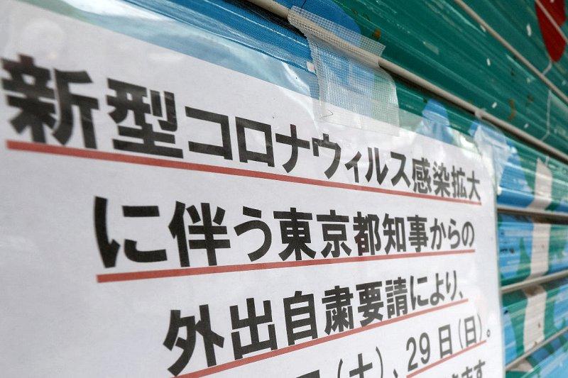 富山県市町村別コロナ感染者