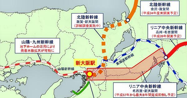 「北陸新幹線 山陽新幹線 直通」の画像検索結果